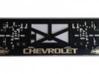 Podložka špz 3D 2ks- CHEVROLET
